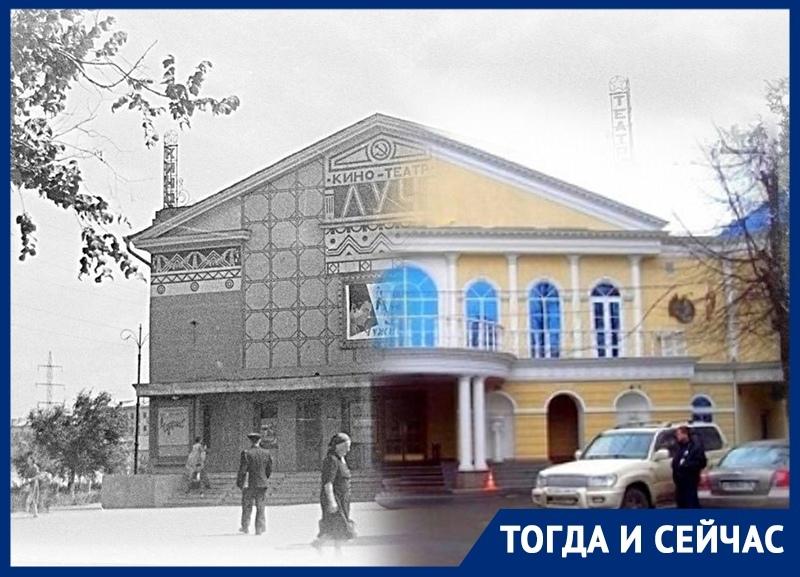 Воронеж фото казино феникс игра в карты тысяча играть бесплатно с компьютером