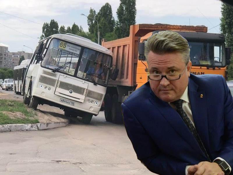 Мэр Кстенин приговорил воронежцев к неизбежному росту проезда