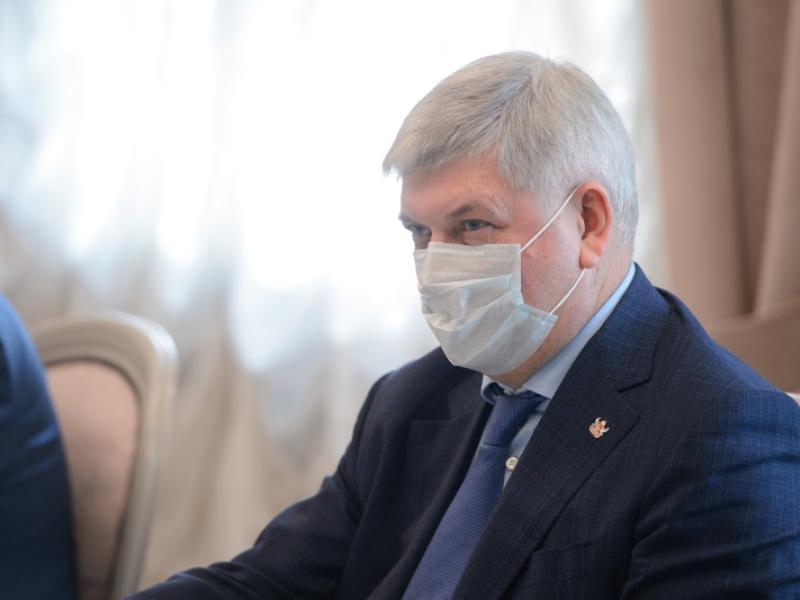 Опубликован новый указ губернатора о коронавирусных мерах в Воронежской области