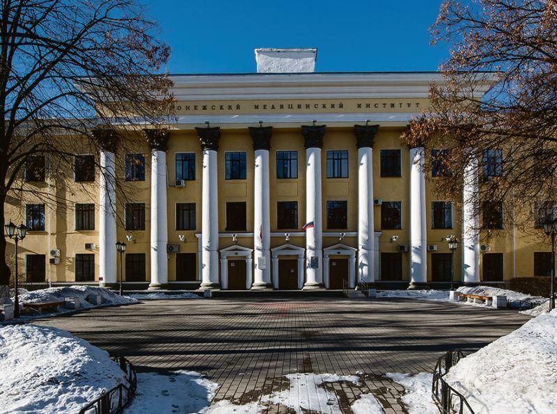 Как в Воронеже будут отмечать 100-летие медицинского университета