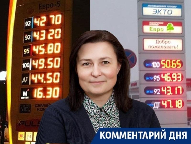 Серьезный рост цен на бензин спрогнозировали в Воронеже