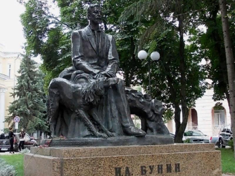 Воронежцев пригласили познать «Литературное былое»