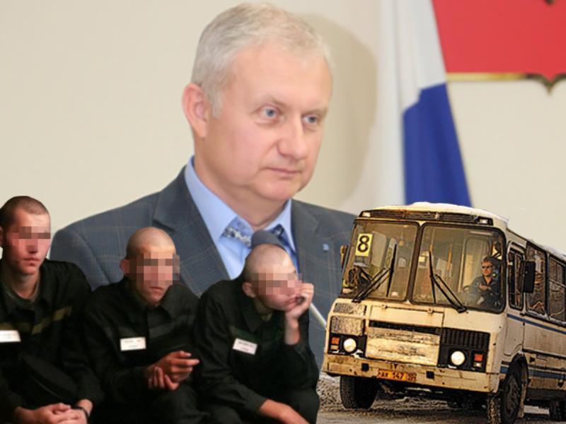 Как эксперт по зэкам стал главным по транспорту в Воронеже