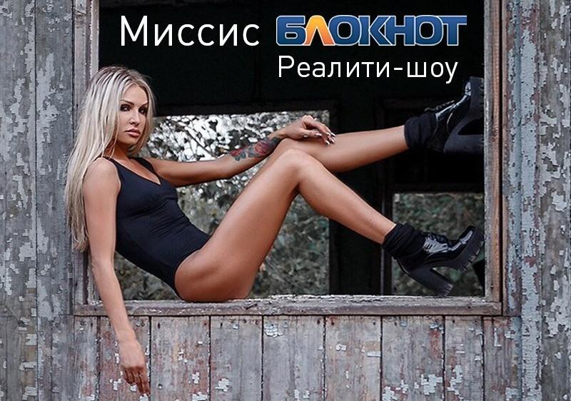 Проголосуй за лучшую участницу музыкального этапа «Миссис Блокнот Воронеж-2019»