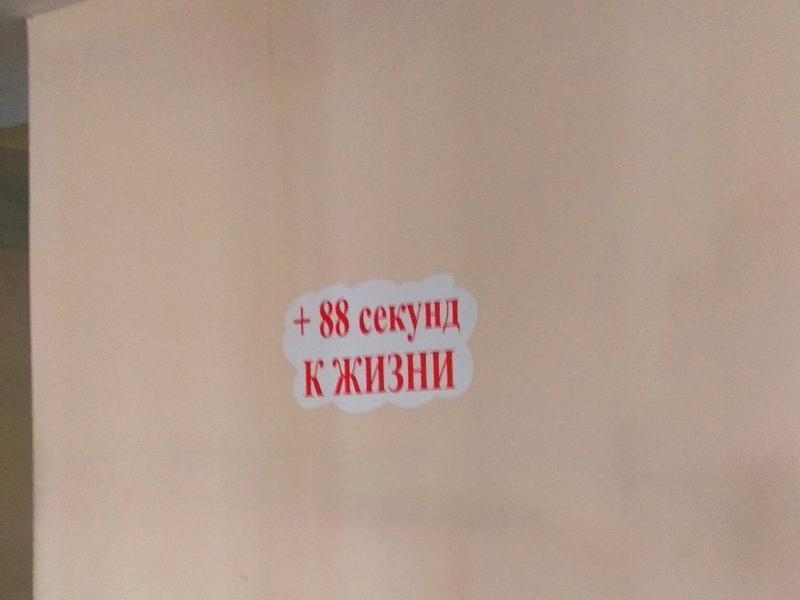 Чудо-лестницу для долголетия нашли в воронежской больнице