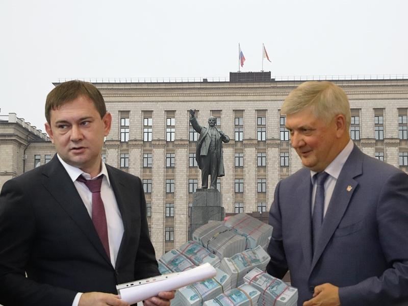 Стали известны зарплаты губернатора Александра Гусева и воронежских депутатов