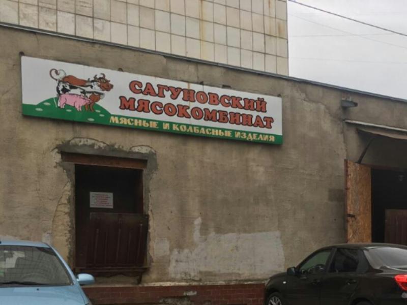 Ночную работу мясокомбината запретили после массовой жалобы воронежцев