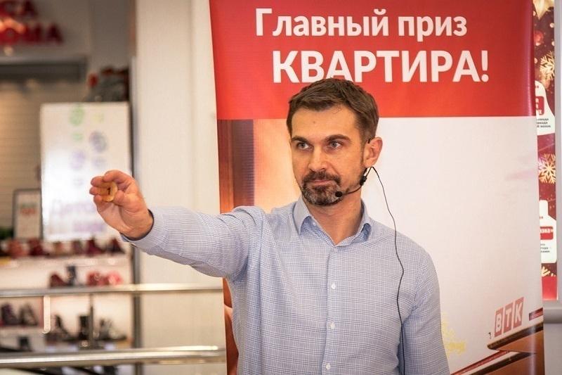 Интрига года: воронежец, выигравший в акции ВТК квартиру, не может найти счастливый купон