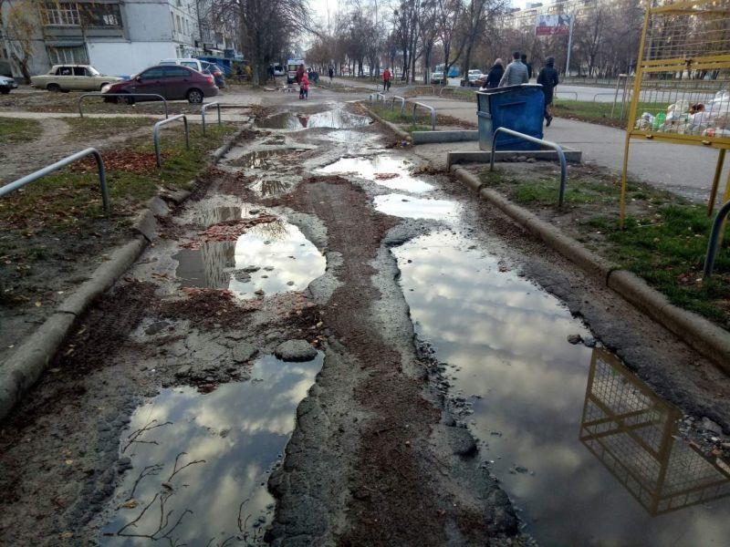 На ремонт 74 дворов в Воронеже потратят 225 млн рублей