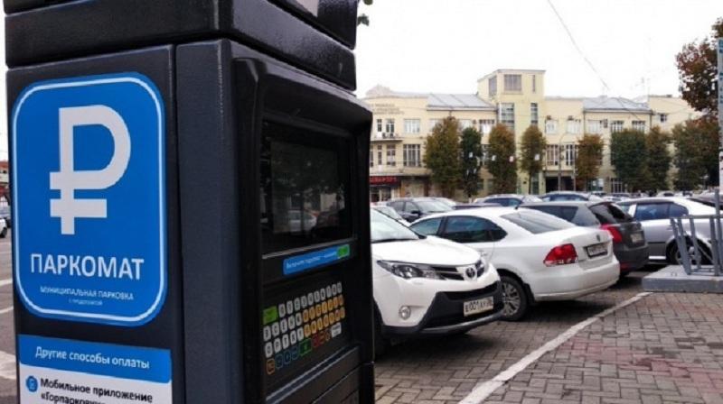 Платным парковкам в Воронеже придётся поменять название