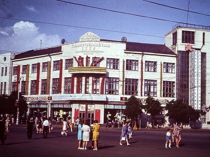 155 лет назад в Воронеже открылось отделение Госбанка