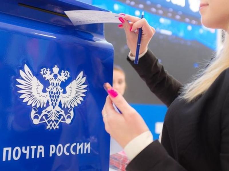 Воронежским почтовикам пообещали подсластить жизнь на 20%