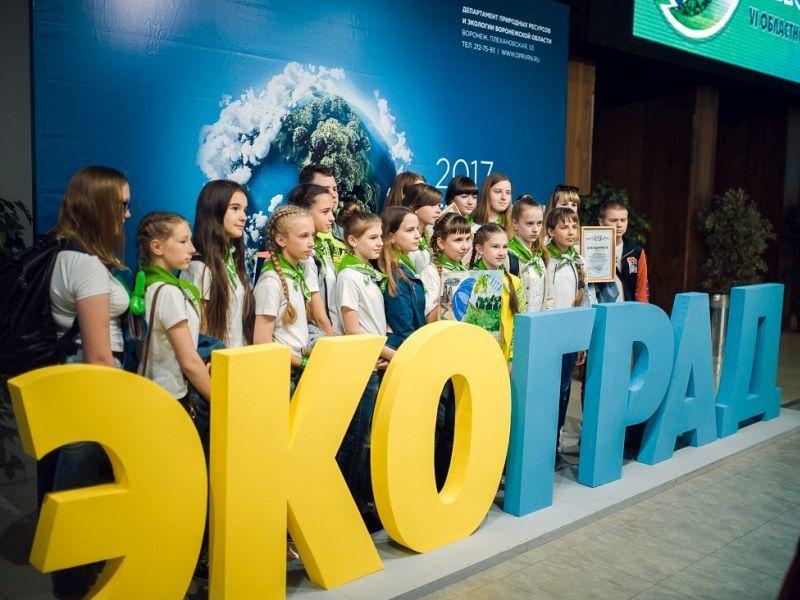 В Воронеже пройдет  VIII областной экологический фестиваль «Экоград»