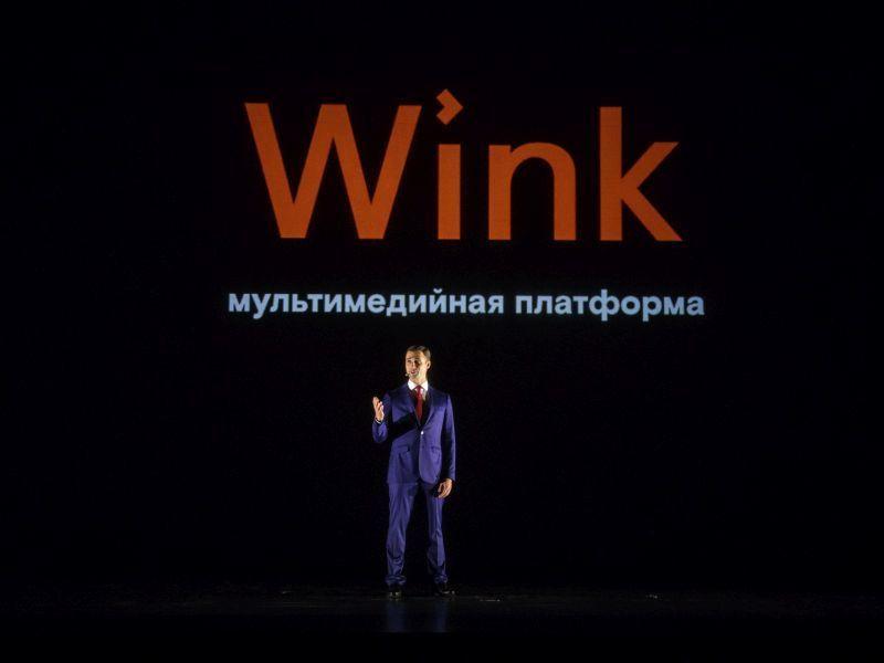 Пользователи SMART TV в Воронежской области выбрали подписку Wink