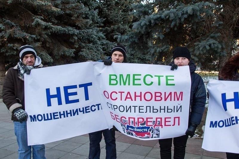 На митинге у Воронежской областной думы воронежцы назвали чиновников, сговорившихся со строителями