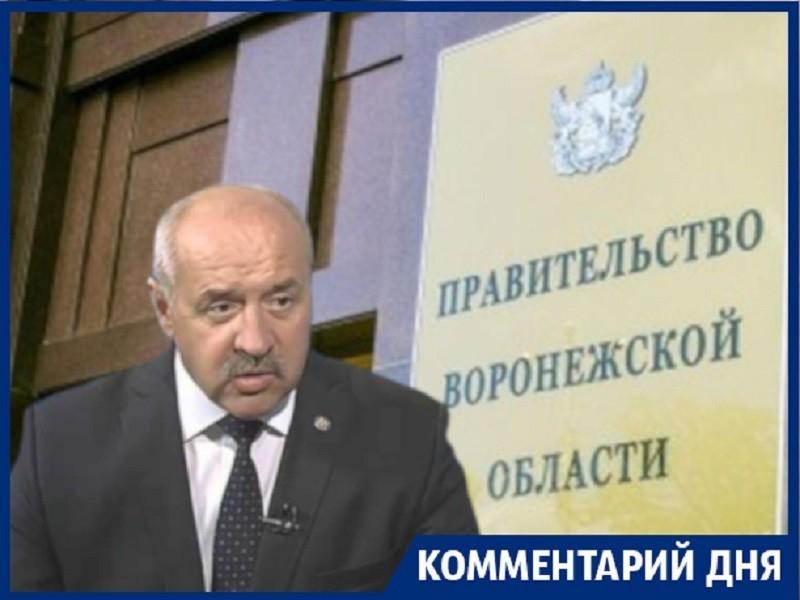 Сын и невестка Анатолия Букреева говорили за счёт воронежского бюджета 4 года
