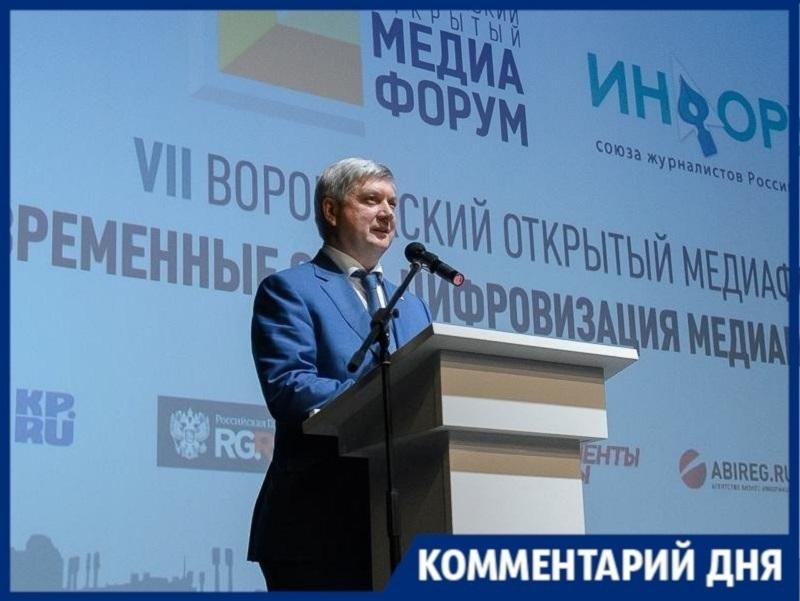 Почему губернатор Гусев пошёл на медиафорум, вопреки рекомендациям администрации президента