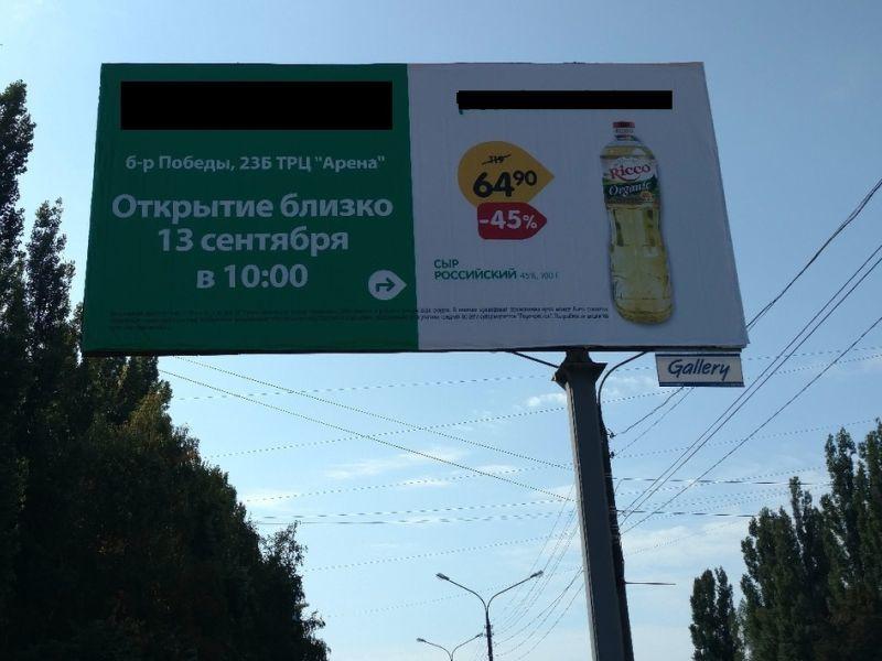 Воронежцы заметили рекламу бутилированного жидкого сыра