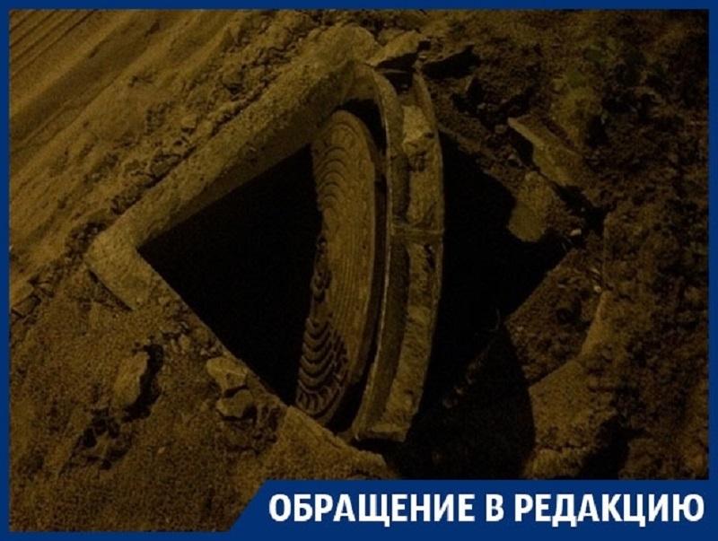 Опасная дорожная западня подстерегает водителей в Воронеже