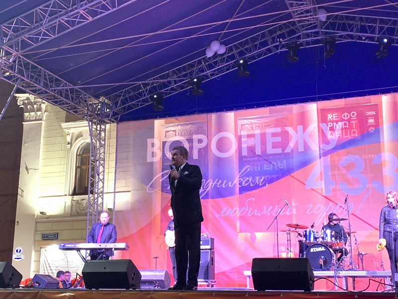 Изумительный концерт подарил воронежцам Лев Лещенко на День города
