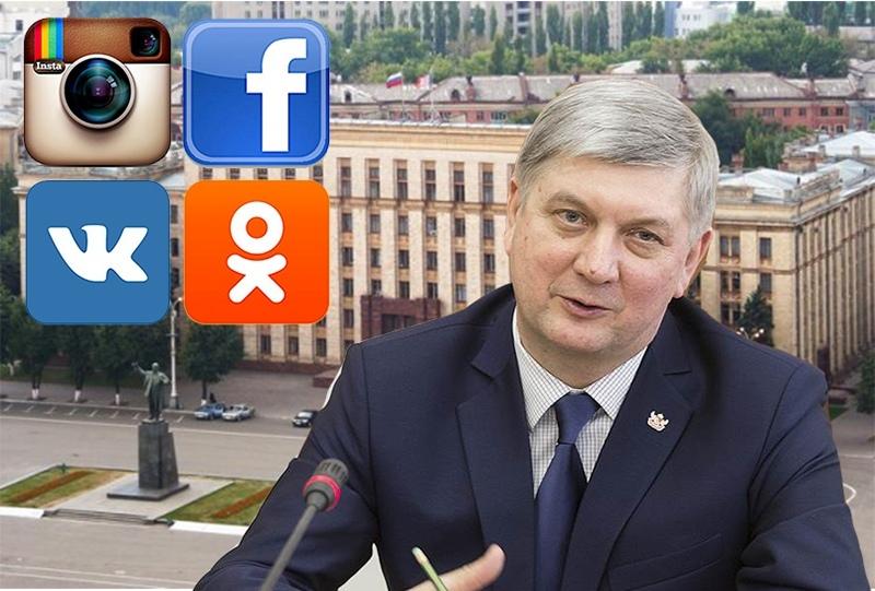 Три млн рублей потратят на блогеров и вирусные ролики «ВКонтакте» из воронежского бюджета