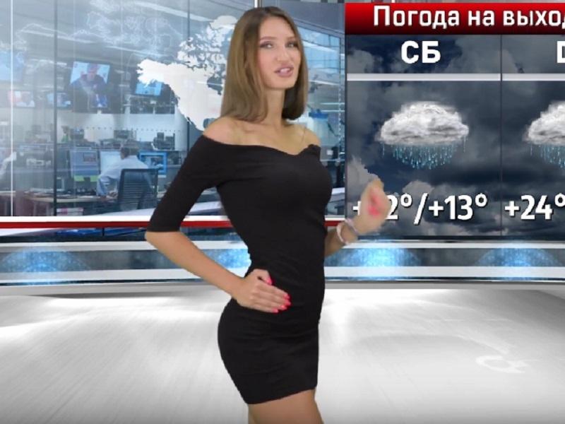 Отвратительную погоду пообещали синоптики на выходных в Воронеже