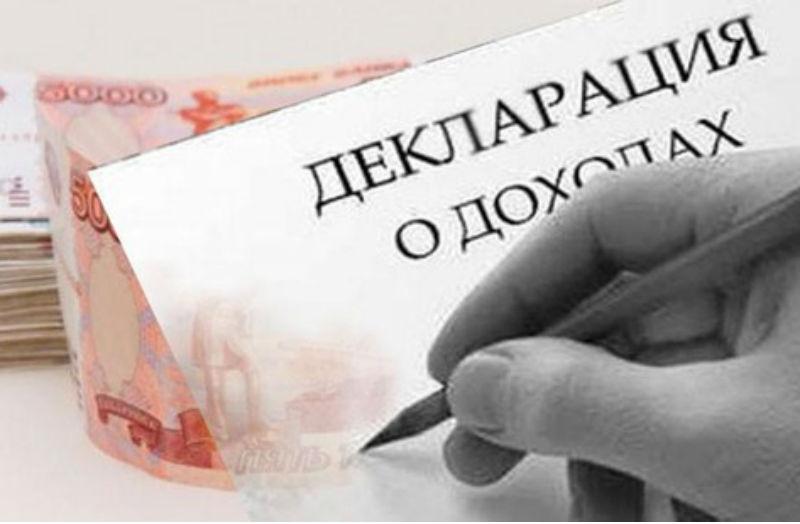 Воронежским сельским депутатам разрешили скрывать доходы