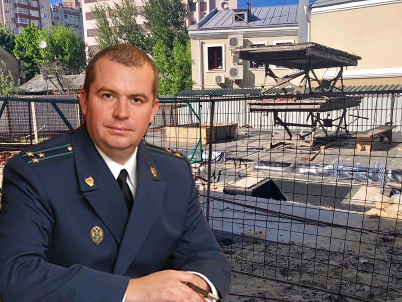 Прокурор Воронежа оставил мецената Бубнова без лакомой земли в центре