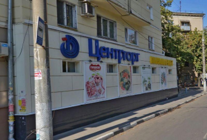 За «грехи» санитарные: ВВоронеже суд вмешался вработу магазина «Центрторг»