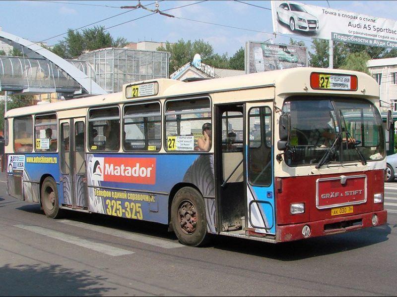 Стало известно, когда и на сколько вырастет проезд в общественном транспорте Воронежа
