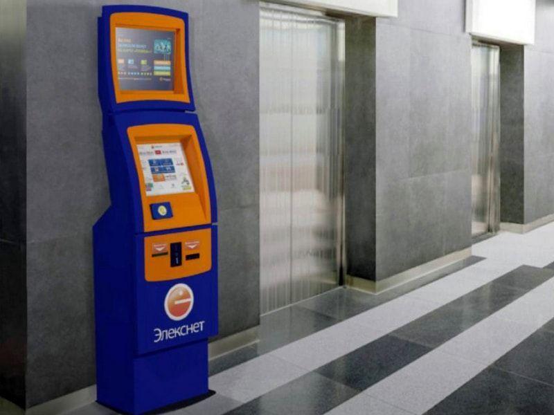 Воронежцы смогут оплатить парковку через терминалы «Элекснет»