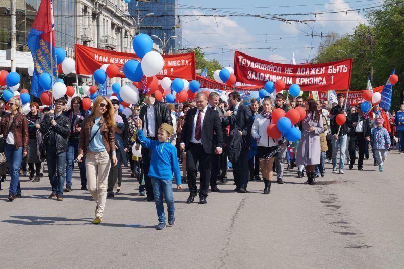 Из-за репетиции парада вцентре Воронежа навесь день запретили парковаться