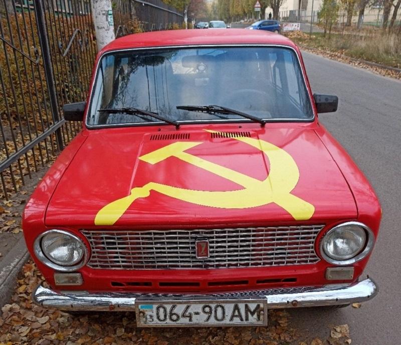 Украинского патриота СССР заметили в Воронеже