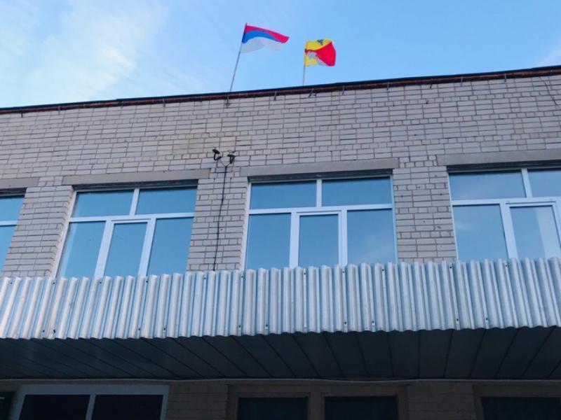 Глупый промах с флагом России допустила воронежская школа