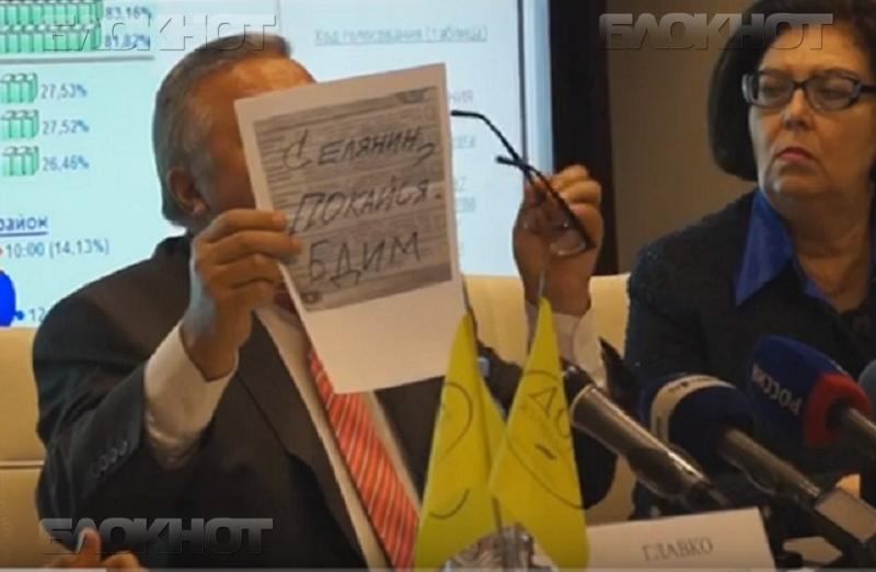 Председатель Избирательной комиссии Воронежской области Владимир Селянин ушел вотставку