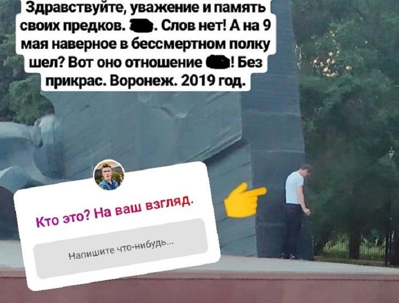 Мужчина помочился на могилы Героев Великой Отечественной войны в Воронеже