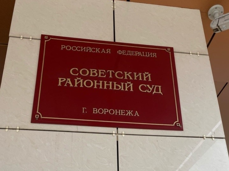 Лицей оштрафовали на 200 тыс после заражения учеников COVID-19 в Воронеже