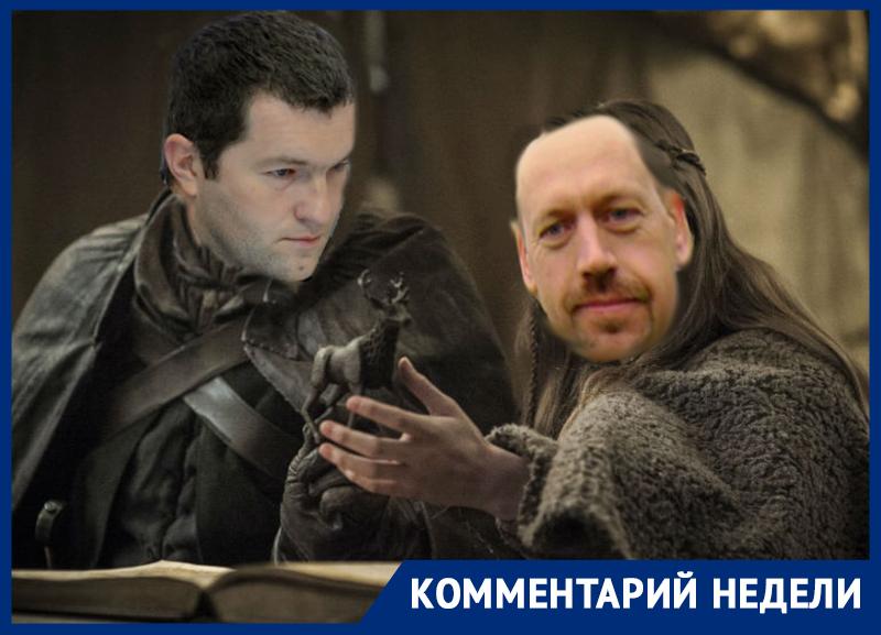Зима близко, - в партии власти прокомментировали назначение Холода главой УРП
