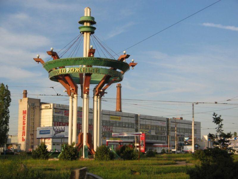 Самый большой район Воронежа отмечает свое 80-летие
