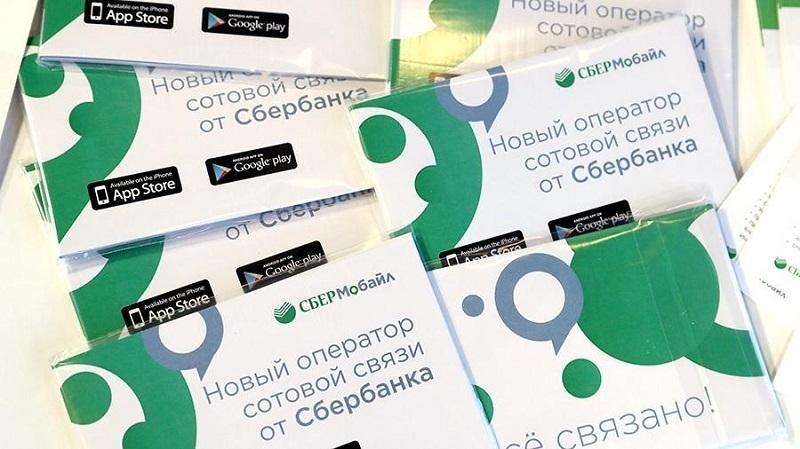 «СберМобайл» выходит на рынок B2B-сервисов