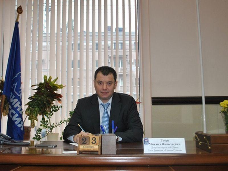 Многодетный отец и депутат Михаил Гусев обходится без собственной квартиры и машины