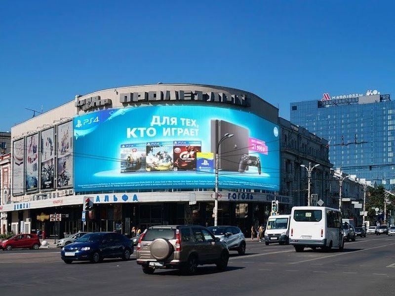 Огромный рекламный экран появится на фасаде воронежского «Пролетария»