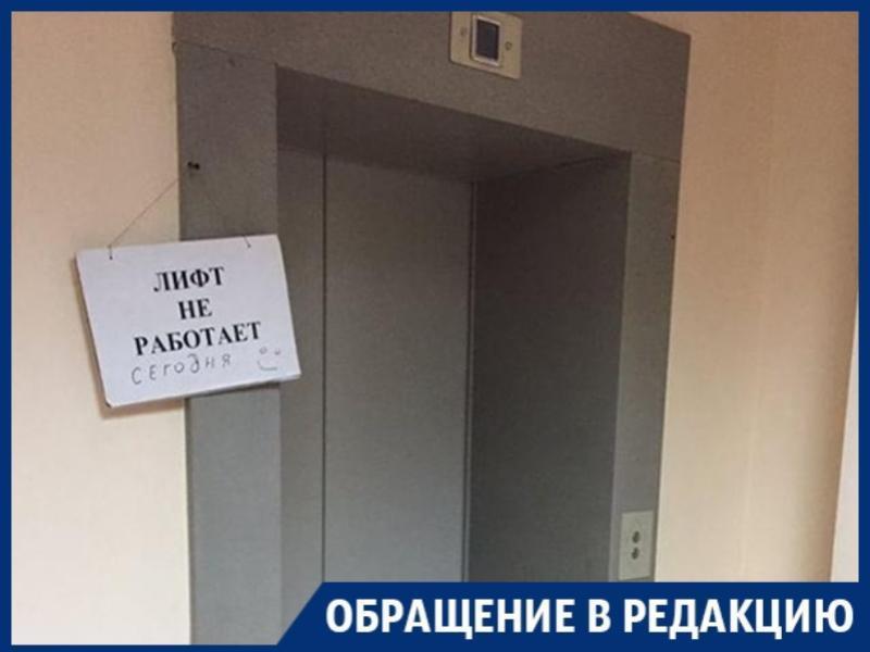 Неуважением к пациентам задела воронежцев районная больница