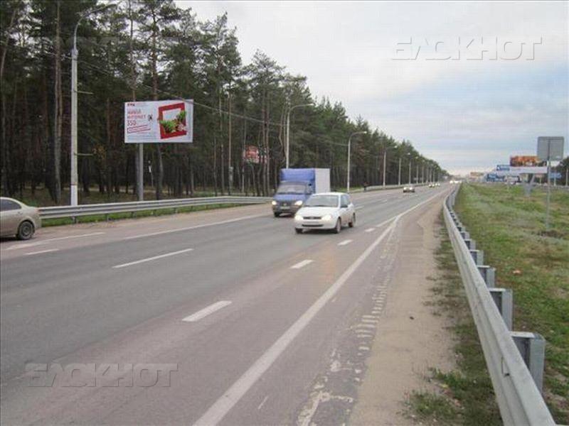 Девушки москвы до четырёх тысяч на выезд москва фото 537-429
