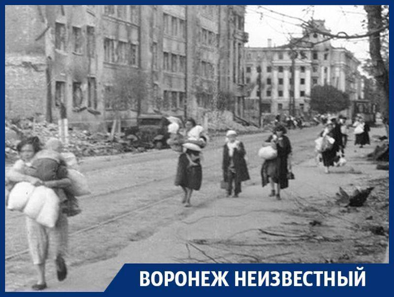 Фашисты не гнушались даже детьми! – воронежцы, пережившие оккупацию