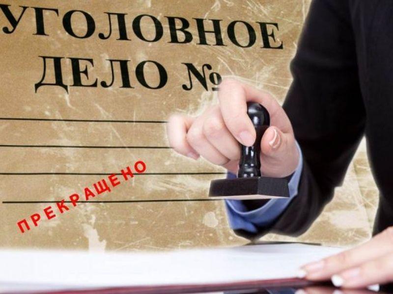 Воронежские следователи закрыли дело о взятке адвоката Платонова