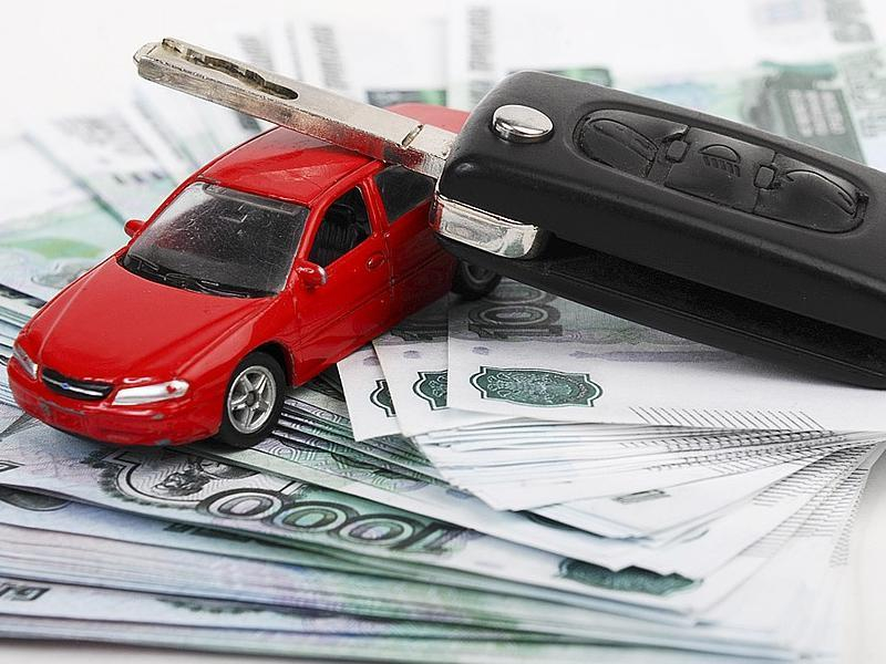 банки выдающие кредит под залог автомобиля