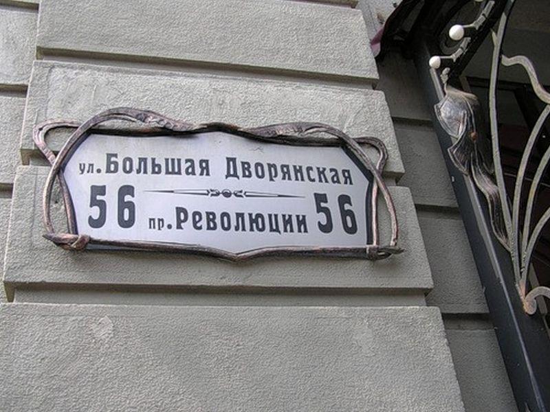 Жаркие дебаты разгорелись в Воронеже по старым названиям улиц