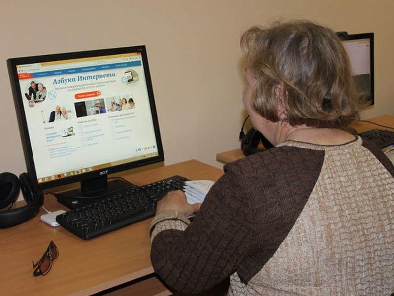 «Ростелеком» и благотворительный фонд «Почет» начинают обучение ветеранов РЖД компьютерной грамотности по программе «Азбука интернета»