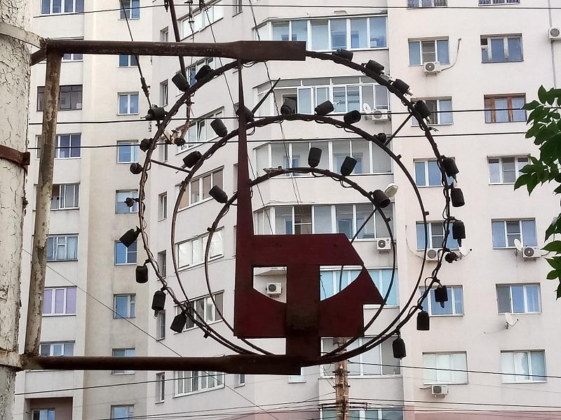 Символ былого величия СССР нашли в Воронеже